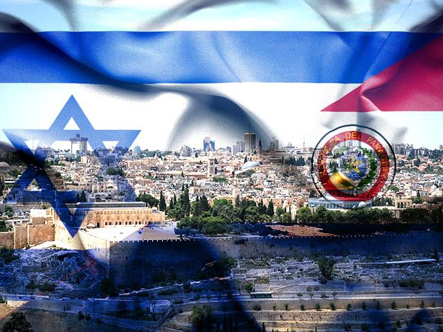 В Иерусалиме открылось посольство Парагвая