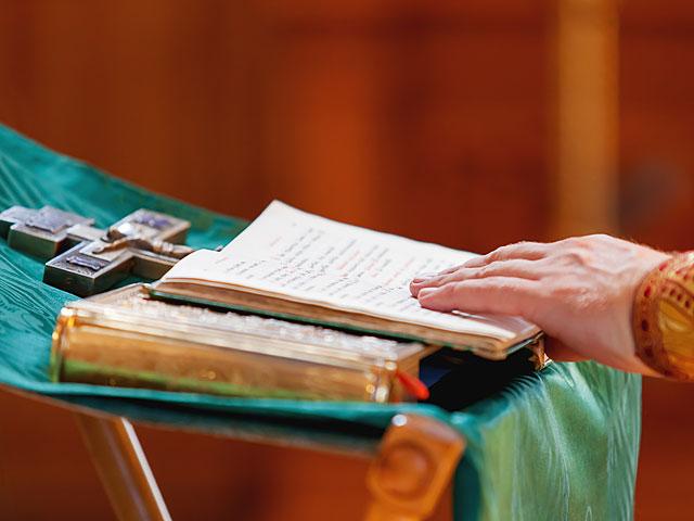 Церковь Христа из Техаса расскажет об опасностях пессимизма и иудаизма