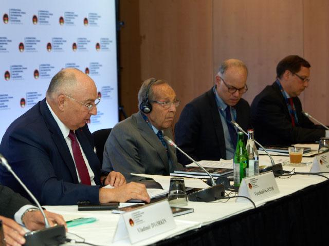 Конференция Международного Люксембургского форума по предотвращению ядерной катастрофы