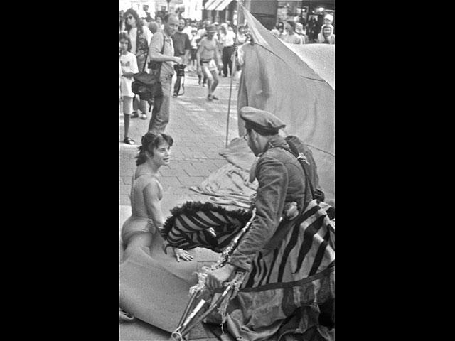 """""""Караван мира"""", 1989 год"""