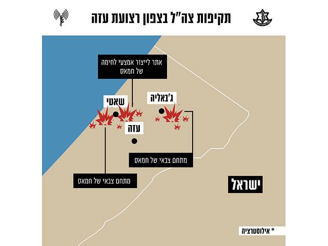 ЦАХАЛ опубликовал видеозапись ударов по объектам боевиков в Газе и карту целей