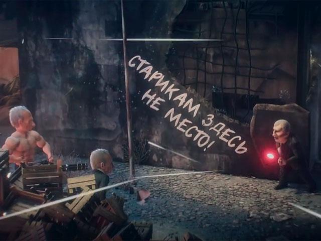 """""""Заповедник 33"""": Терминатор против пенсионеров. Мультипликационная сатира"""