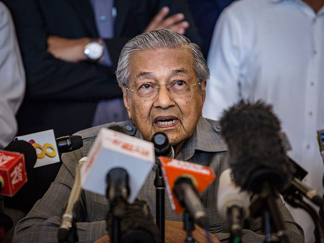 "Лидер Малайзии: ""Термин антисемитизм призван заткнуть рот критикующим евреев"""