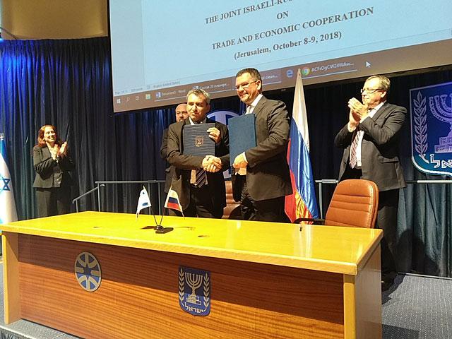 В Иерусалиме прошла встреча Нетаниягу и вице-премьера РФ Акимова