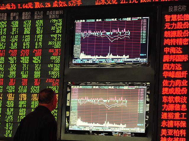 Китай закроет из-за санкций основной маршрут денежных транзакций с Ираном