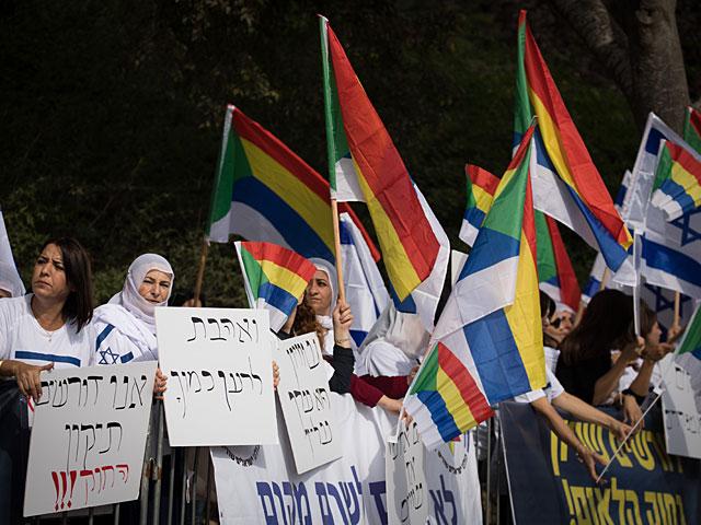 Перед зданием Кнессета проходит акция протеста представителей друзской общины