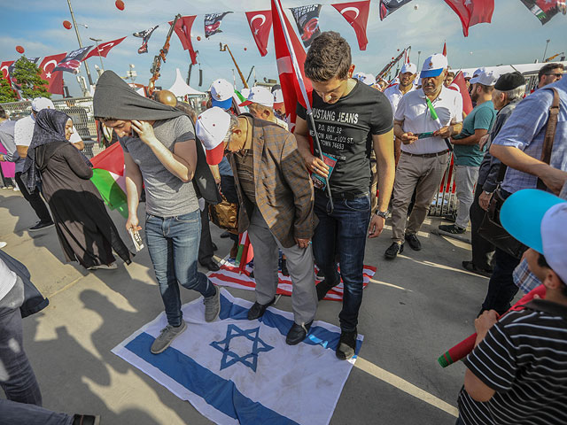 """Конференция в поддержку палестинцев в Турции: """"Успешный народ с богатой историей"""""""