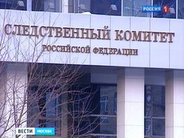 Генерал Следственного комитета задержан в Москве по подозрению в получении взятки