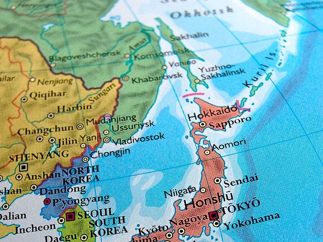 СМИ: Япония предложит России отказаться от компенсаций за Курилы