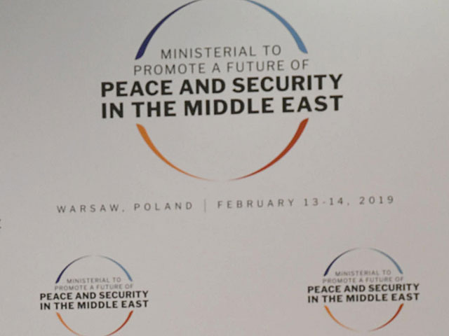 Варшавский саммит: сближение между Израилем и арабскими странами напугало ХАМАС