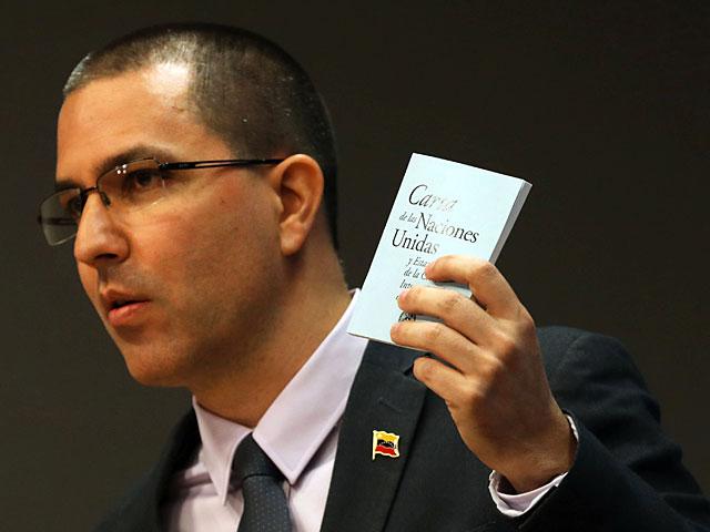 Глава МИДа Хорхе Арреаса