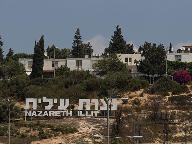 Нацрат-Илит будет переименован в Ноф а-Галиль
