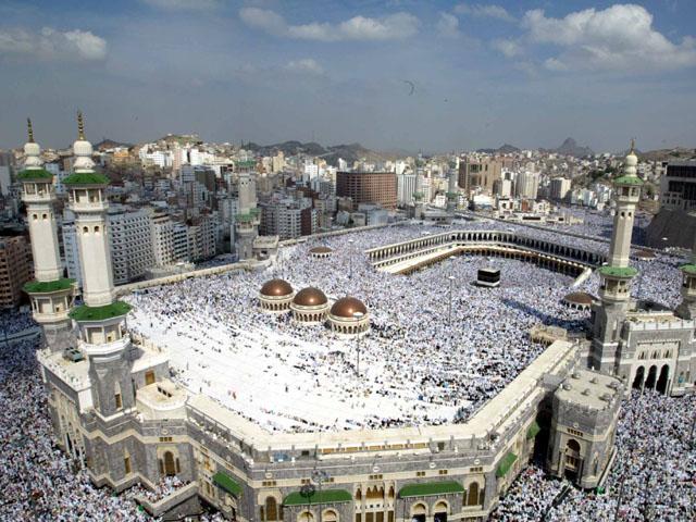 Саудовская Аравия предотвратила ракетный обстрел Мекки