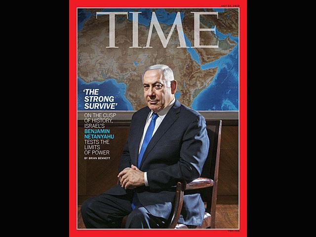 """Нетаниягу похвастался в """"твиттере"""", что в четвертый раз попал на обложку журнала Time"""