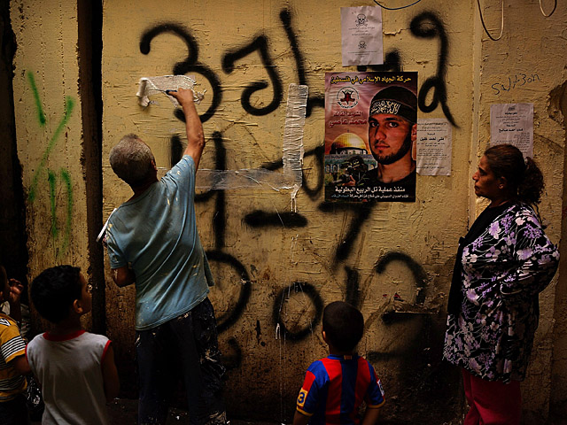 В Ливане проходят массовые акции протеста палестинских беженцев