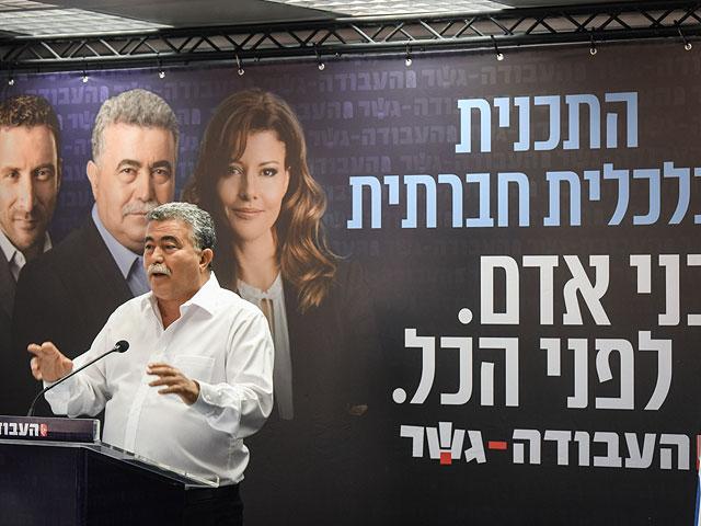 Амир Перец на представлении экономической программы. 12 августа 2019 года