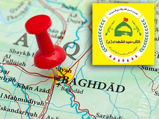 Взрывы на базе проиранских сил около Багдада: халатность или удар Израиля