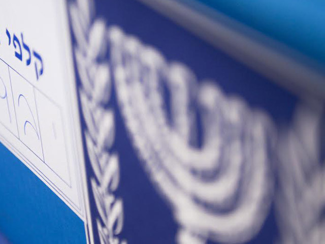 Голосование на выборах в Кнессет 22-го созыва за рубежом пройдет 5 сентября