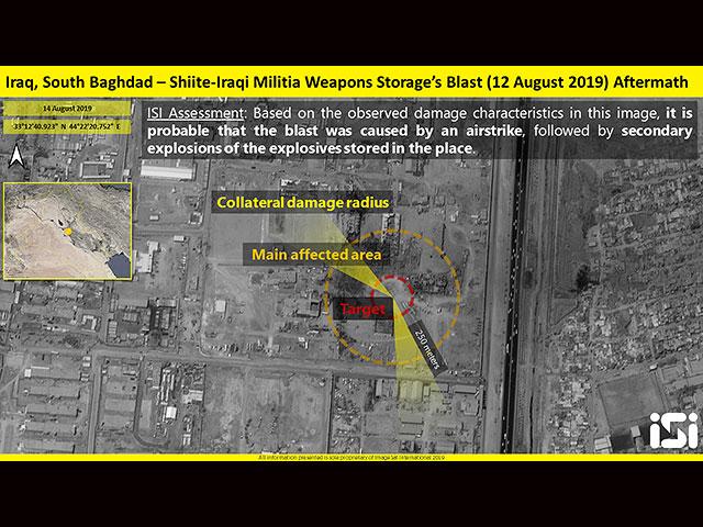 ImageSat: взрывы на базе около Багдада, вероятно, были следствием воздушного удара