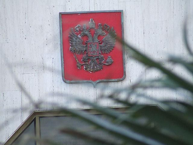 Посольство РФ в Тель-Авиве
