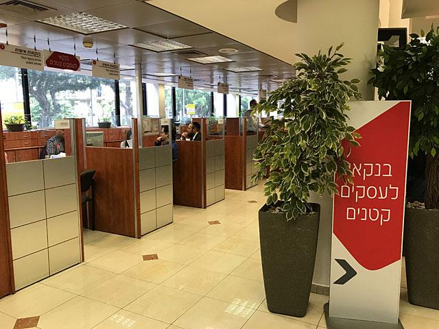"""В банке """"А-Поалим"""" объявлен трудовой конфликт"""