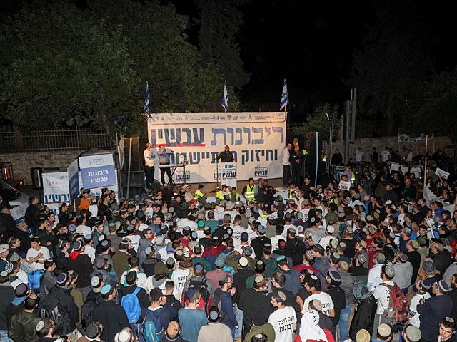 """В Иерусалиме проходит митинг в поддержку """"немедленной аннексии"""""""