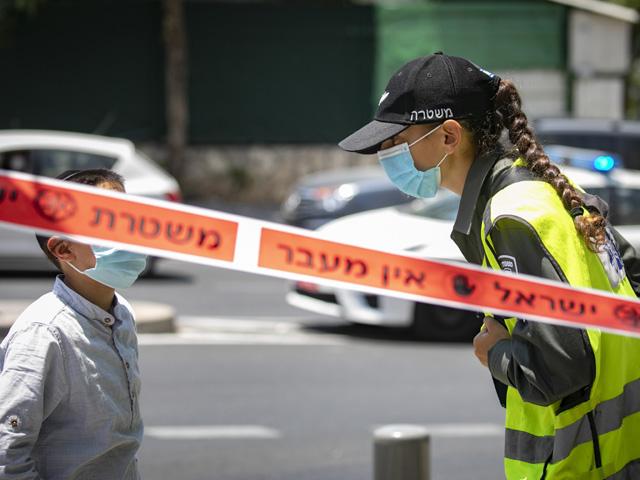 Минздрав Израиля обнародовал новые правила проведения эпидемиологического расследования