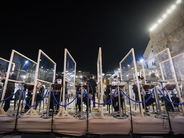 Йом Кипур в условиях «герметичного» карантина: что разрешено, что запрещено