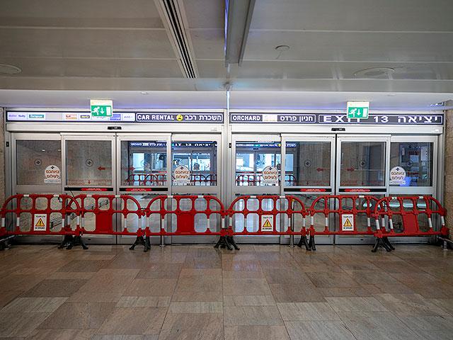 Правительство проголосовало за «герметичное» закрытие аэропорта Бен-Гурион