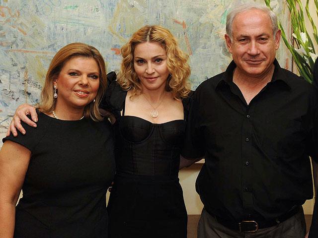Мадонна в гостях у семья Нетаниягу. Иерусалим, 4 сентября 2009 года