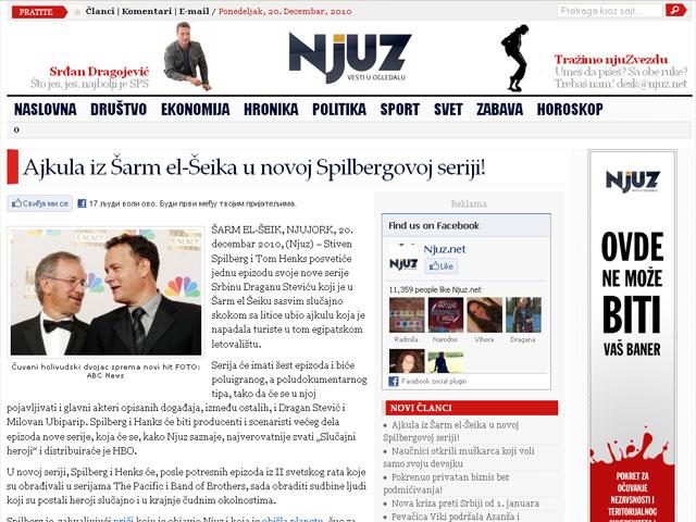 Сегодня на сайте njuz.net было опубликовано продолжение невероятных приключений Драгана