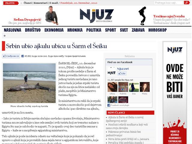 Первоисточником этой удивительной истории был юмористический сайт njuz.net