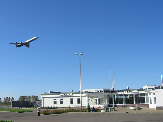 Аэропорт в Туношне усовершенствуют.