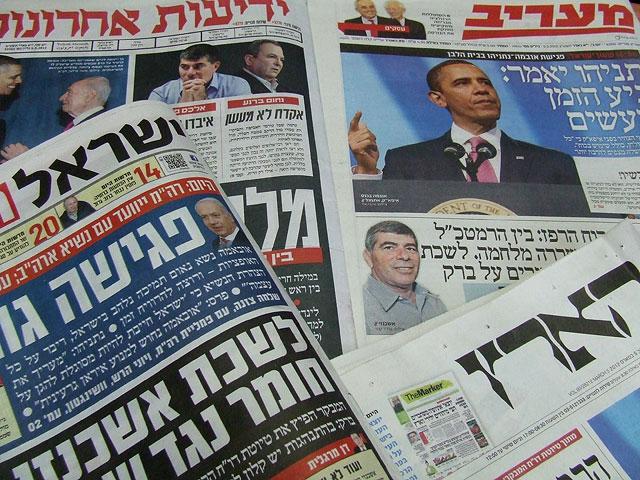 """Обзор ивритоязычной прессы: """"Маарив"""", """"Едиот Ахронот"""", """"Гаарец"""", """"Исраэль а-Йом"""". Понедельник, 5 марта 2012 года"""