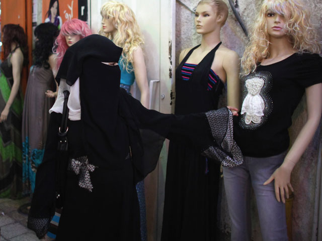Мусульманка-модница.