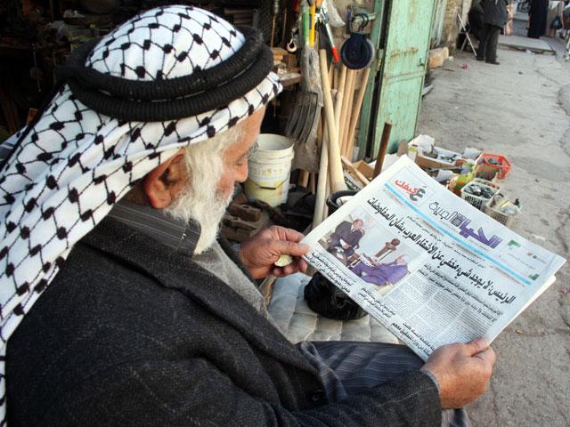 Почему в Вашингтоне забыли о палестинцах? Обзор арабских СМИ