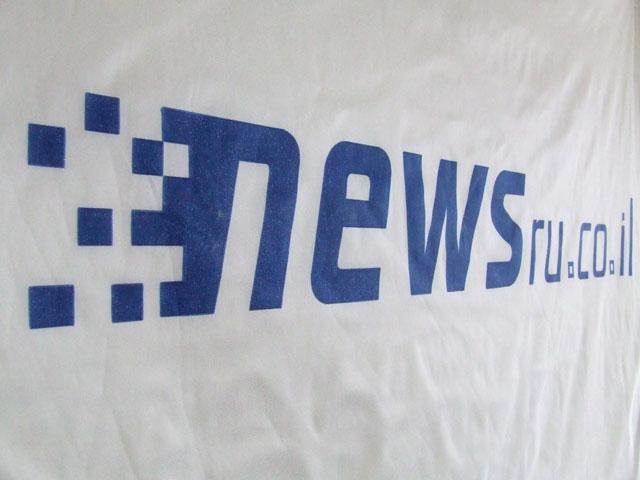 Евгений Финкель ответил на вопросы читателей NEWSru.co.il. Интерактивное интервью