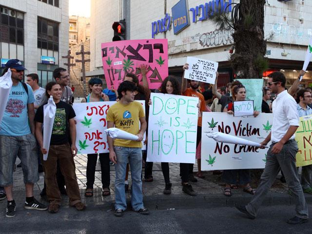 Акция сторонников легализации легких наркотиков. Иерусалим, 2010 год