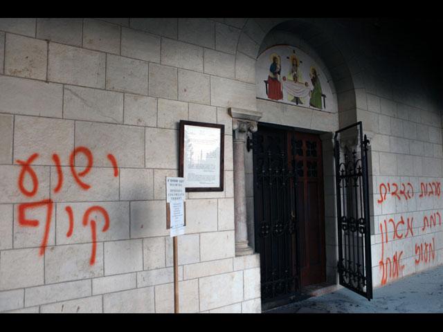 """Репортеры иностранных изданий объясняют своим читателям значение выражения """"таг мехир"""" и рассказывают о последних """"акциях возмездия"""", проведенных израильскими поселенцами"""