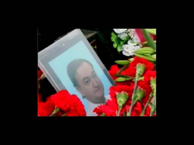 МВД России завершило расследование уголовного дела в отношении Сергея Магнитского