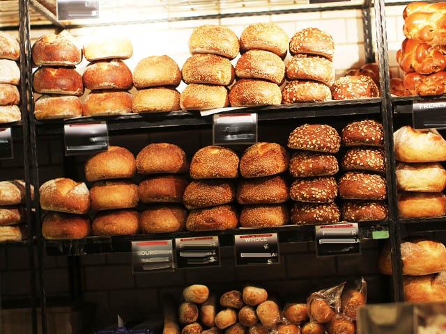 """На прилавках израильских магазинов появится """"здоровый хлеб"""""""