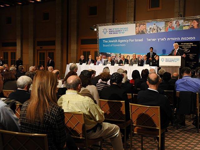 еврейское агентство сохнут в москве адрес: