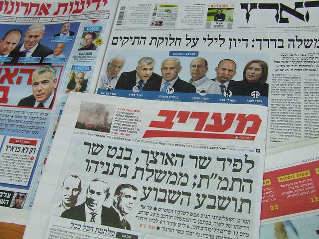 """Обзор ивритоязычной прессы: """"Маарив"""", """"Едиот Ахронот"""", """"Гаарец"""", """"Исраэль а-Йом"""". Воскресенье, 10 марта 2013 года"""