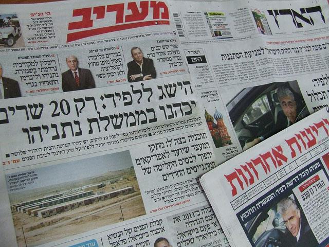 """Обзор ивритоязычной прессы: """"Маарив"""", """"Едиот Ахронот"""", """"Гаарец"""", """"Исраэль а-Йом"""". Вторник, 12 марта 2013 года"""