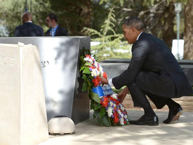 Барак Обама на горе Герцля в Иерусалиме. 22 марта 2013 года