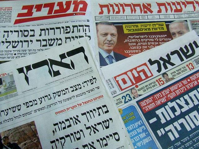 """Обзор ивритоязычной прессы: """"Маарив"""", """"Едиот Ахронот"""", """"Гаарец"""", """"Исраэль а-Йом"""". Воскресенье, 24 марта 2013 года"""