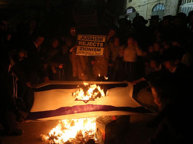 """Акция """"Нетурей Карта"""" в День независимости. Иерусалим, 16 апреля 2013 года"""