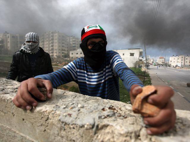 В деревне Иссауйя ранен араб, который бросал камни в служащих МАГАВ