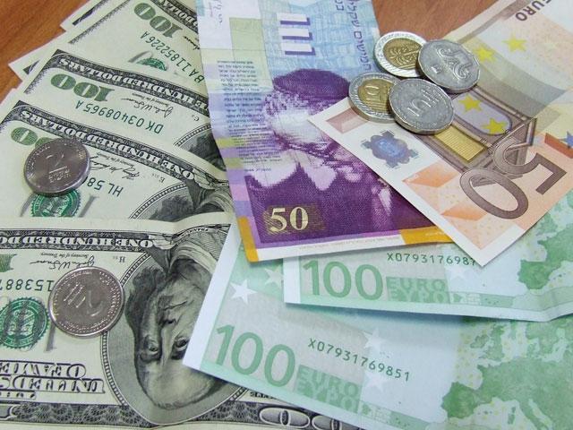 Итоги валютных торгов: курс доллара упал, курс евро возрос