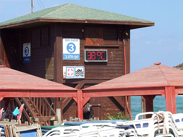 Прогноз погоды на 13 сентября: очень жарко, шарав